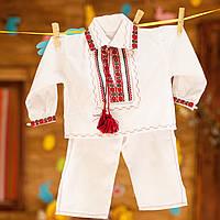 Вишитий костюм для хрестин (ручна вишивка, хлопчик)