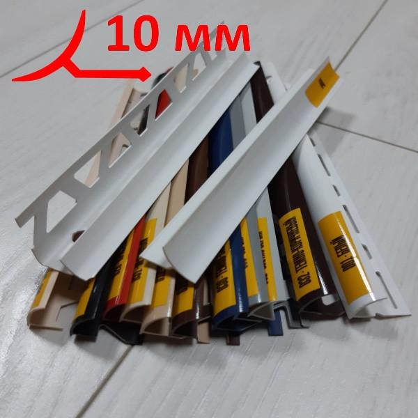 Угол внутренний пластиковый универсальный для плитки, длина 2,5 м