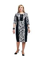 Платье женское большого размера 1505026