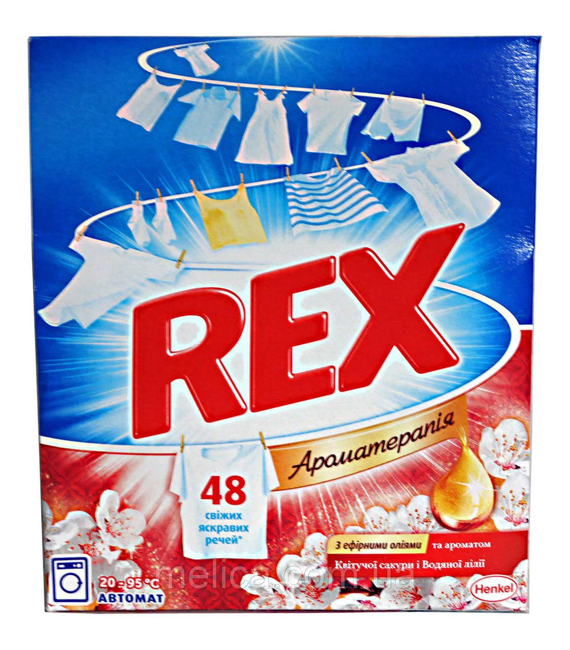 Порошок Rex Автомат Ароматерапия Цветущая сакура и Водяная лилия - 350 г.