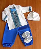 Крестильная одежда на мальчика от 0-12 месяцев