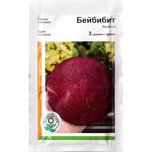 """Семена свеклы многоростковой """"Бейбибит"""" (3 г) от Rijk Zwaan, Голландия"""
