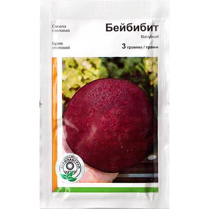 """Семена свеклы многоростковой """"Бейбибит"""" (3 г) от Rijk Zwaan, Голландия, фото 2"""