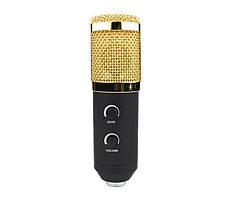 Микрофон студийный MHZ M-800U