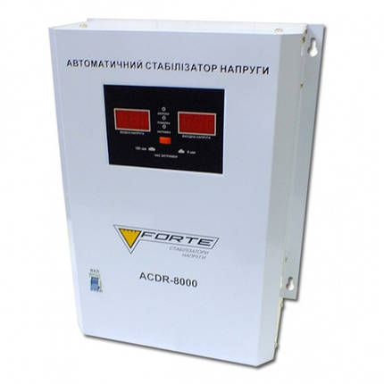 Forte ACDR-8kVA Стабилизатор напряжения, фото 2
