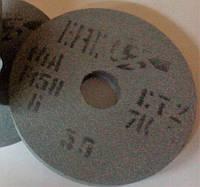 Круг на точило 200/16/32 f150 мелкозернистый 14А