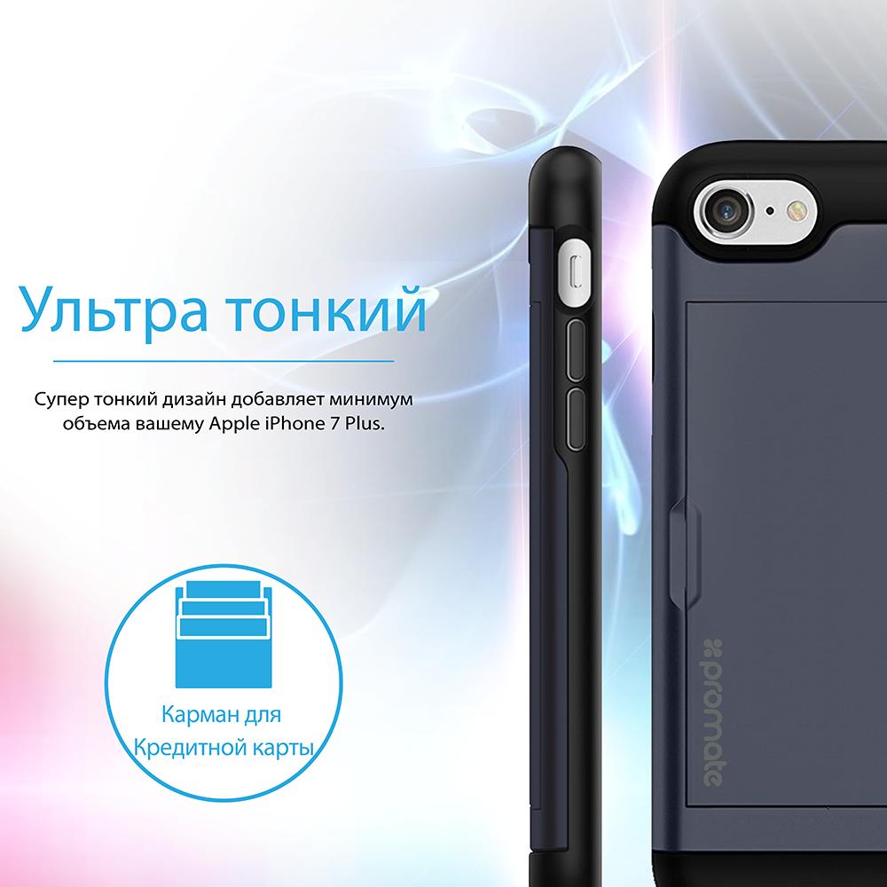Чехол для iPhone Promate Vaultcase-I7P Blue