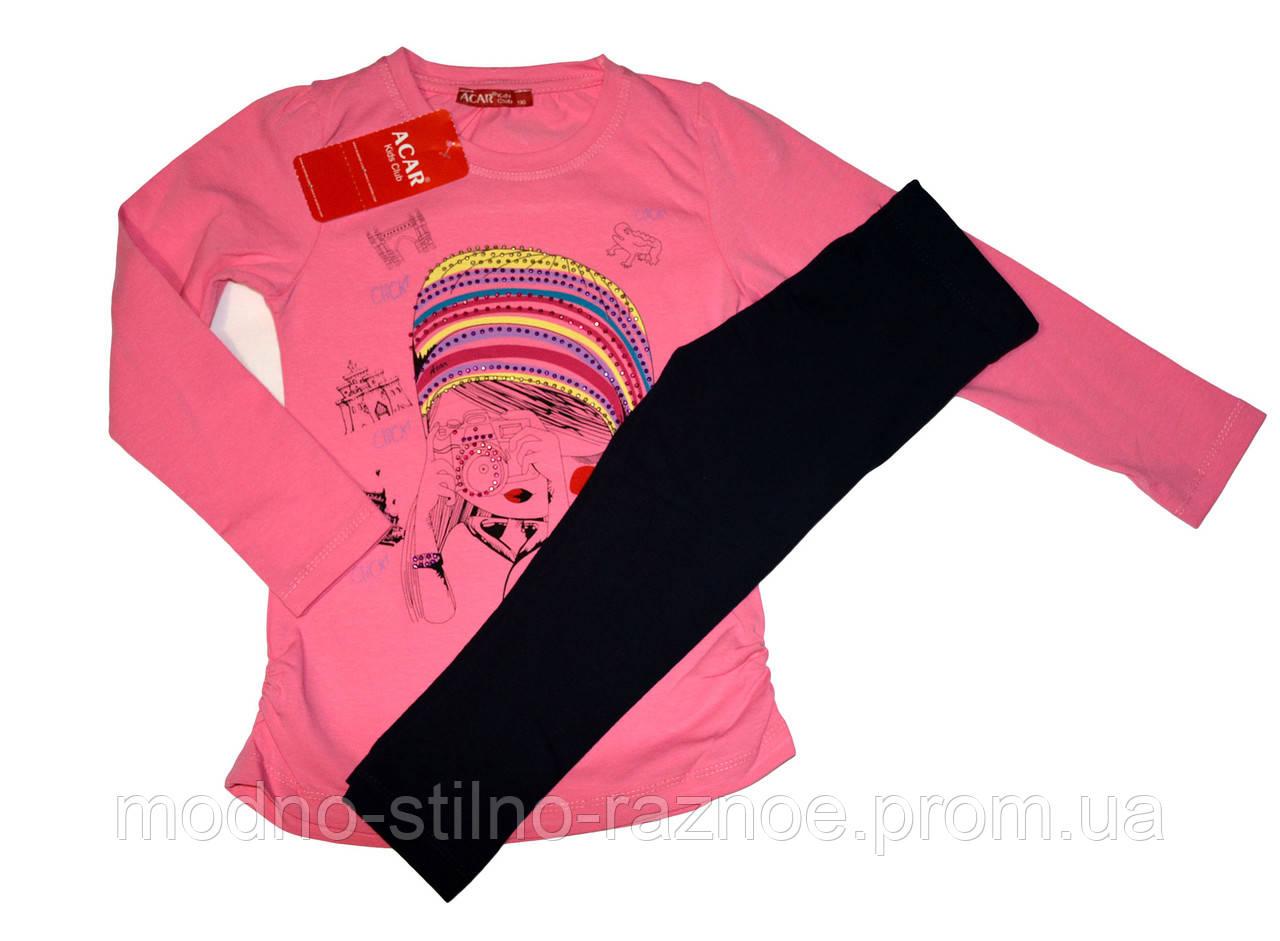Летний костюм комплект для девочки Рост 110-122