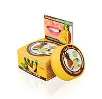 """Травяная тайская зубная паста, 25 г """"Экстракт Ананаса"""" / Thai Siam Spa"""