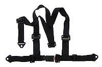 Ремни безопасности 4-х точечные, стандартный крепеж, черные
