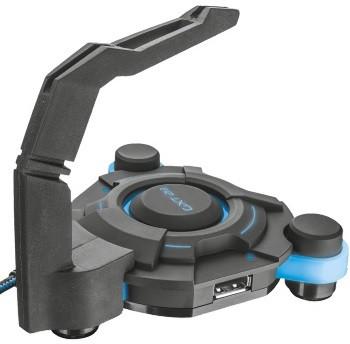 USB-хаб Trust GXT 213 USB Hub & Mouse Bungee