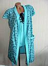 Комплект, пижама с халатом. , фото 5