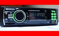 Автомагнитола Kenwood 1055 USB+SD+FM+AUX+ГАРАНТИЯ!