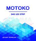 Светодиодная лента MOTOKO PREMIUM SMD 5050 (60 LED/м), теплый белый, IP20, 12В - бобины от 5 метров, фото 4