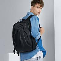"""Дизайнерский 3D-рюкзак Arctic Hunter B00320, влагозащищенный, для ноутбука до 15,6"""", 20л"""