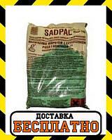 Средство для чистки котлов и дымоходов - катализатор сжигания сажи 1 КГ