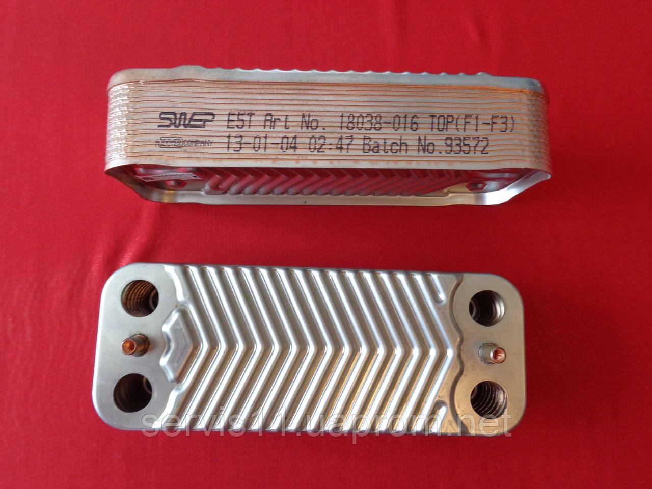 Пластинчатый теплообменник Alfa Laval AQ20S-FG Камышин