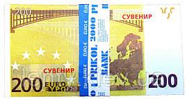 Сувенирные деньги 200 Евро (пачка 80 шт.)