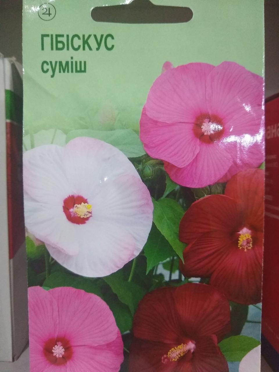 Гибискус мускатная смесь 5 семян, многолетнее растение Hibiscus moscheutos