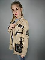 Джинсовая курточка женская с нашивками на кнопках, размер: песочный - L; сирень - S, M. Турция
