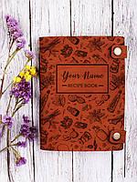 Книга рецептов с индивидуальной гравировкой