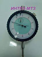 Індикатор годинникового типу ИЧ-10 0,01