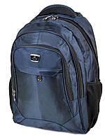 Синий рюкзак 3090 blue из нейлона школьный спортивный, фото 1