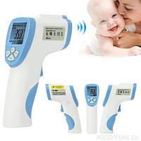 Инфракрасный термометр-градусник Non-Contact для тела Синий