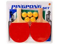Набор для настольного тенниса ZY905