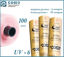 "Пленка тепличная 100 мкм, 6 х 50 м.""Союз"" UF-6 (36 месяца)"