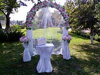 Прокат, аренда свадебных арок