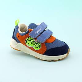 Детские кроссовки на мальчика размеры 20-26