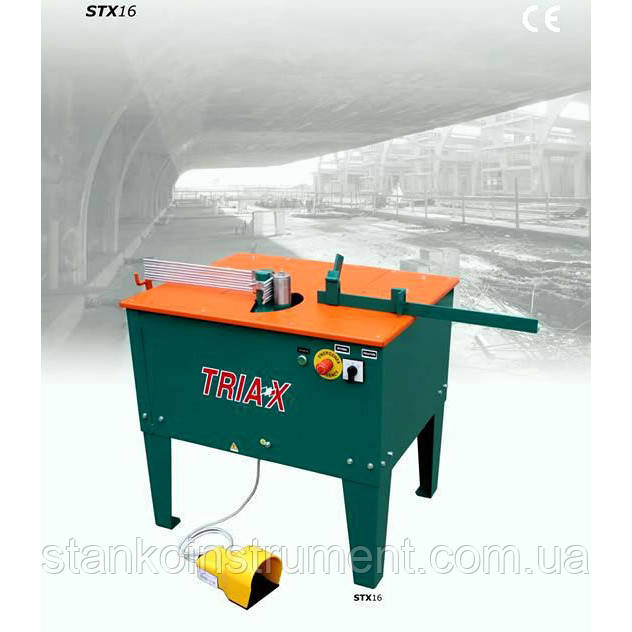 Станок для гибки арматуры хомутов TRIAX  STX 16 (220 В)