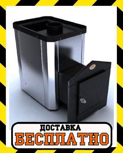 """Банна піч """"Класик"""" Новаслав, з виносною топкою, кожух з нержавіючої сталі"""