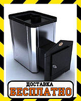 """Банная печь """"Классик"""" Новаслав, с выносной топкой, кожух из нержавеющей стали, фото 1"""