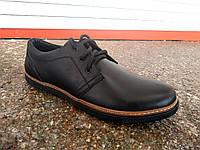 Туфли мужские кожаные  40 -45 р-р, фото 1