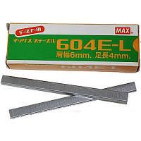 Комплект скоб для степлера подвязочного ( 4800 шт ) Tapetool