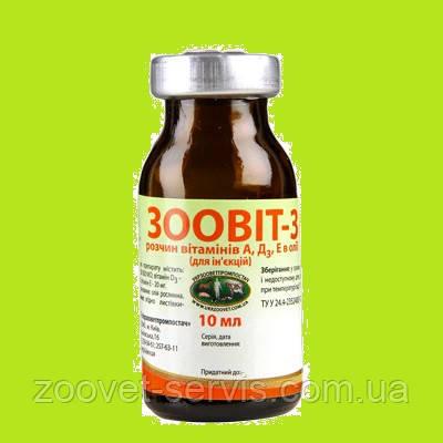 Зоовит-3 инъекционный раствор