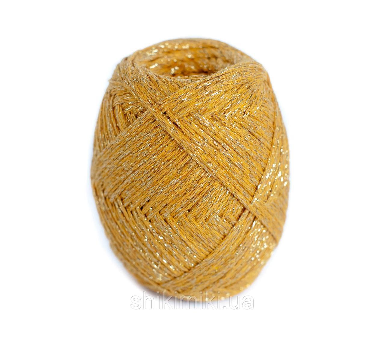 Трикотажный шнур с люрексом Knit & Shine, цвет Горчичный