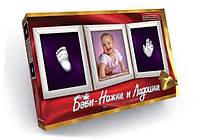 Набор для создания отпечатка Беби ножка и ладошка Danko Toys, фото 1