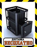 """Каменки для сауны и бани """"Пруток"""" Новаслав"""