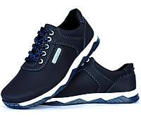 Чоловічі кросівки відмінної якості львівської фабрики (КЛС-22сб) 6fb1527d70245