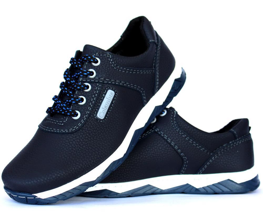 Чоловічі кросівки відмінної якості львівської фабрики (КЛС-22сб) - интернет  магазин