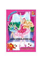 """Пазлы из серии """"Barbie"""", 70 элементов  арт 003 ТМ """"G-Toys"""""""