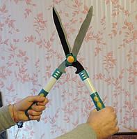 Секатор кусторез. Двуручный веткорез, ножницы садовые.