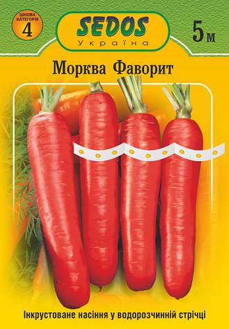Семена на ленте морковь Фаворит, фото 2