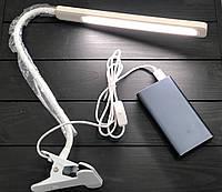 Лампа настольная LED TL 1138, прищепка, 5 Вт, цвет белый