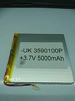 Аккумулятор литий-полимерный 3590100P 3.7V 5000mAh