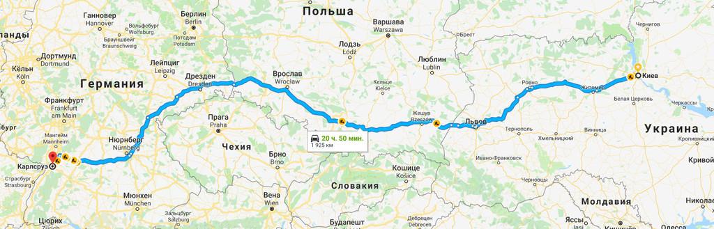 Перевозка, доставка Личных Вещей из Киева в Карлсруэ. Перевозка Личных Вещей из Украины в Европу.