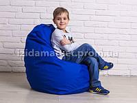 Детское кресло мешок синего цвета